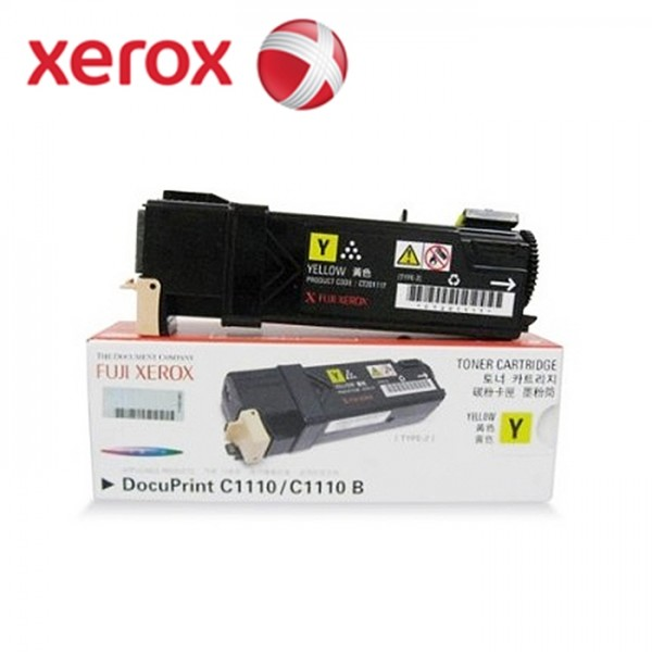 Fuji Xerox DocuPrint CT201117 Yellow