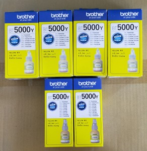 Brother Bt 5000 Yellow